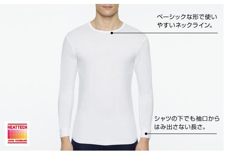 130823bnrlongshirts